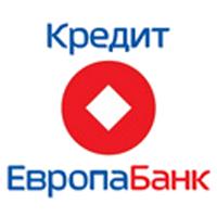 Кредит европа банк новосибирск официальный